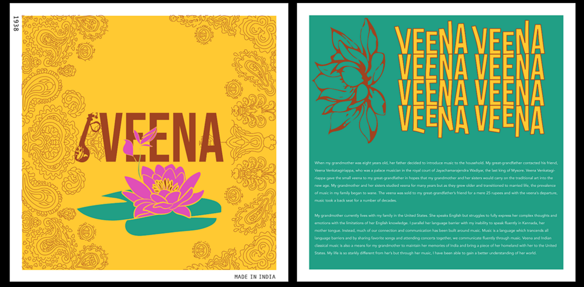 """Veena"" album art cover as an example student project"